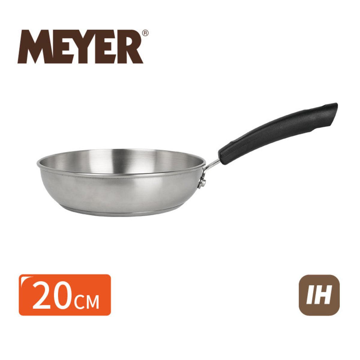 (電磁爐適用) CENTENNIAL 20cm不銹鋼煎鍋(#70114)