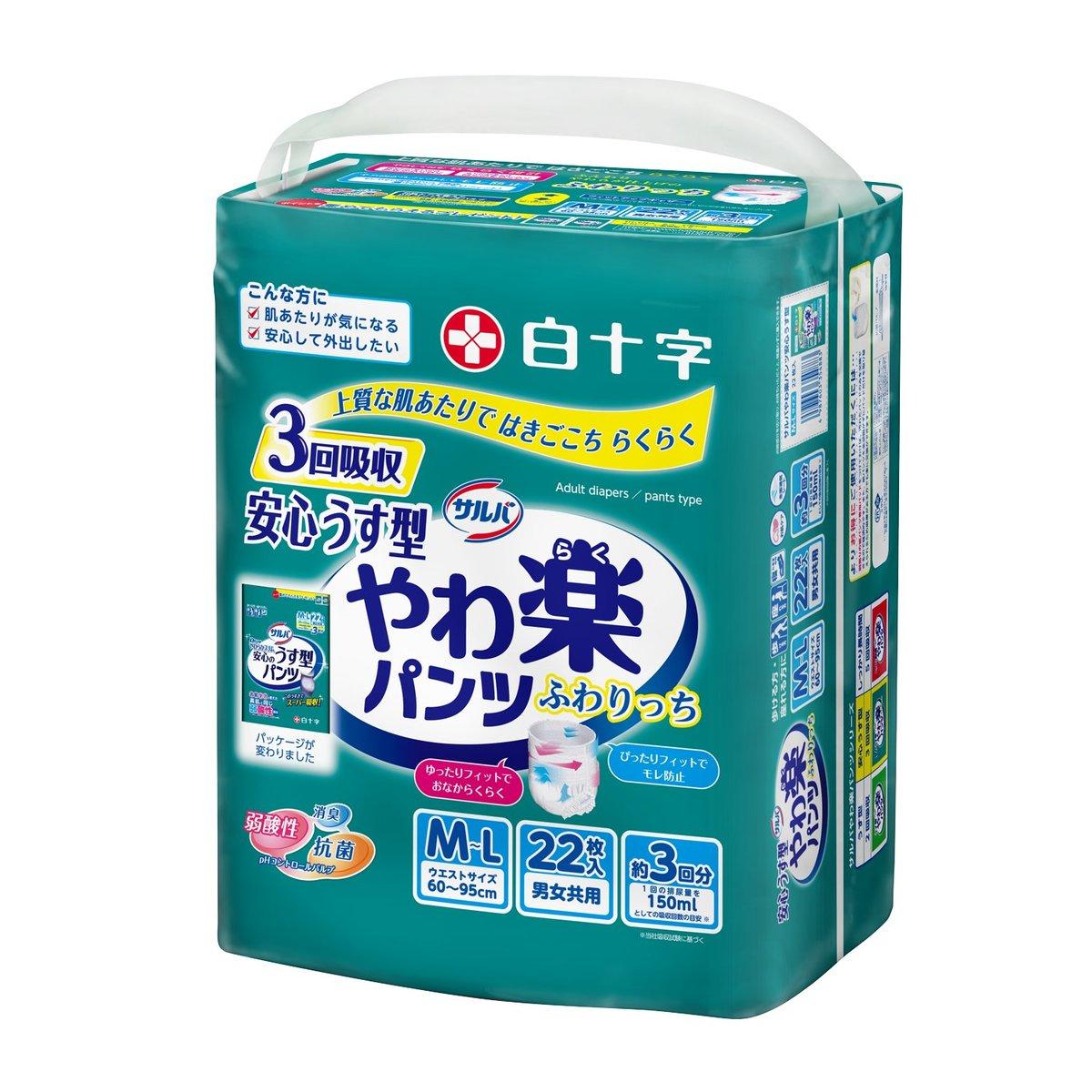 日本喜舒樂成人紙尿褲-中碼(輕巧型) 01010221