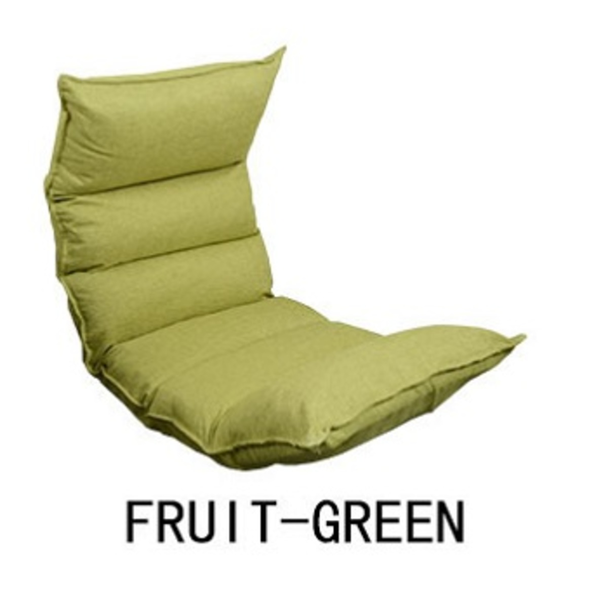 LH011FG Angel Adjustable Lazy Sofa (Fruit Green color)