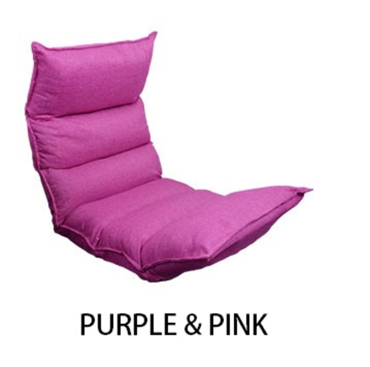 LH011PP Angel Adjustable Lazy Sofa (Purple&Pink color)