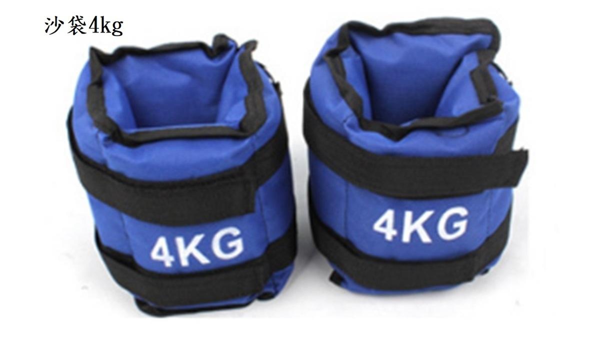 NS65-4 4 kg weight-bearing leggings sandbag pair (random color)