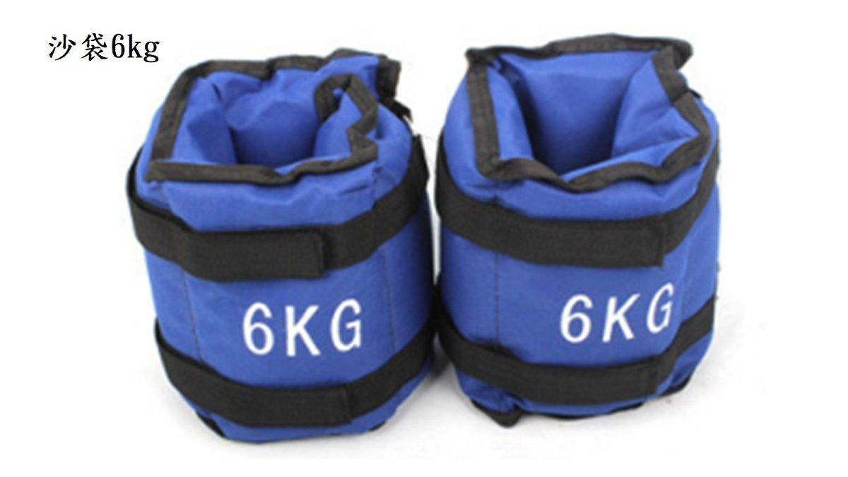 NS65-6 6 kg weight-bearing leggings sandbag pair (random color)