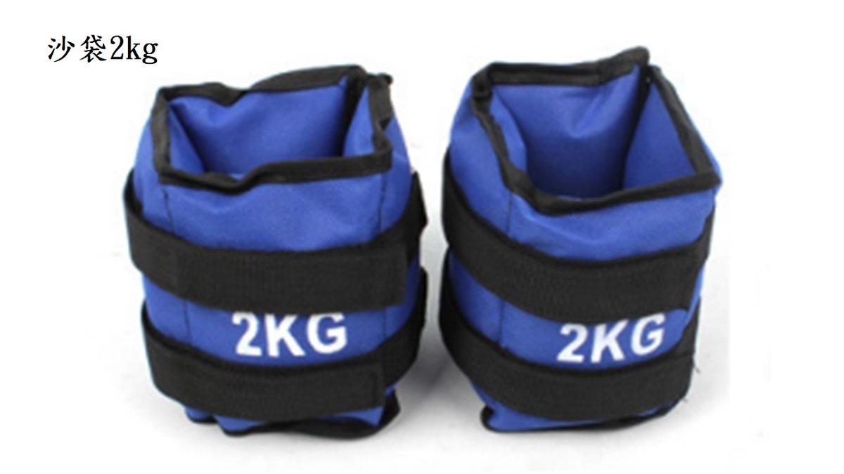 NS65 2 kg weight-bearing leggings sandbag pair (random color)