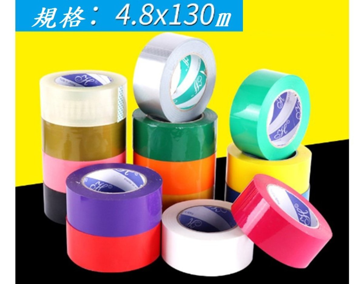 SP-P6-1 2 rolls sealing tape (blue)