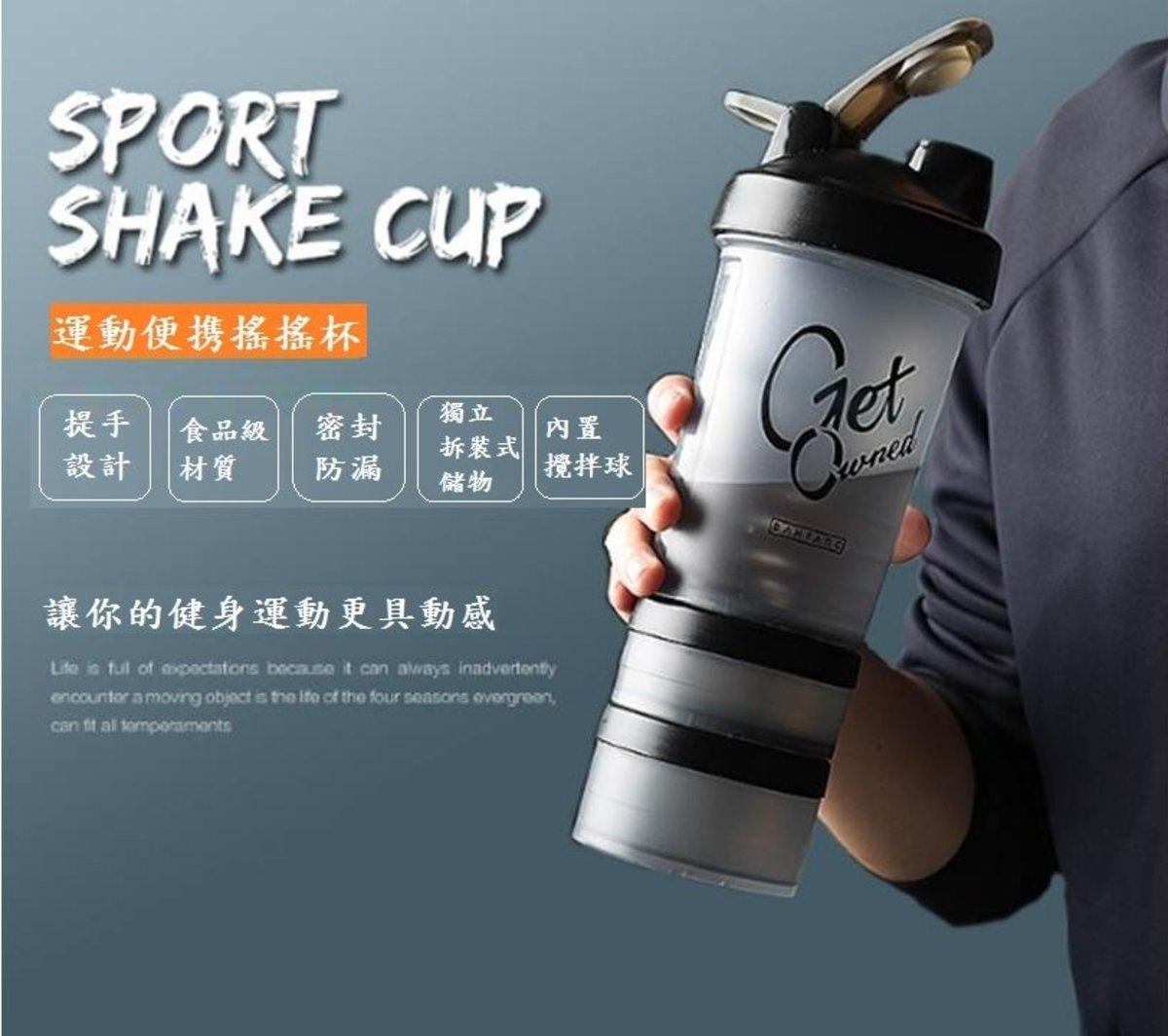SP-shake  密封防漏便携搖搖杯 (顏色隨機)