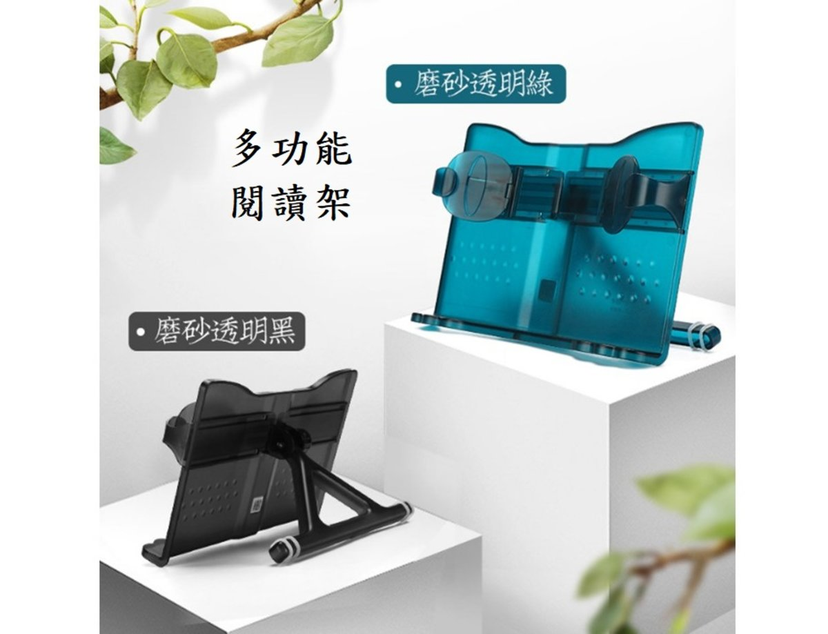 SP36 multi-function reading stand (random colors)