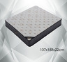 LH805 Compress Mattress (Four and a half feet) (With mattress protector)
