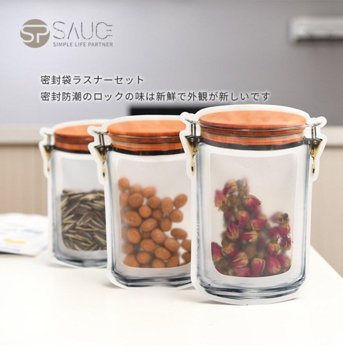 Sealed Food Preservation Bag (6 Pcs)