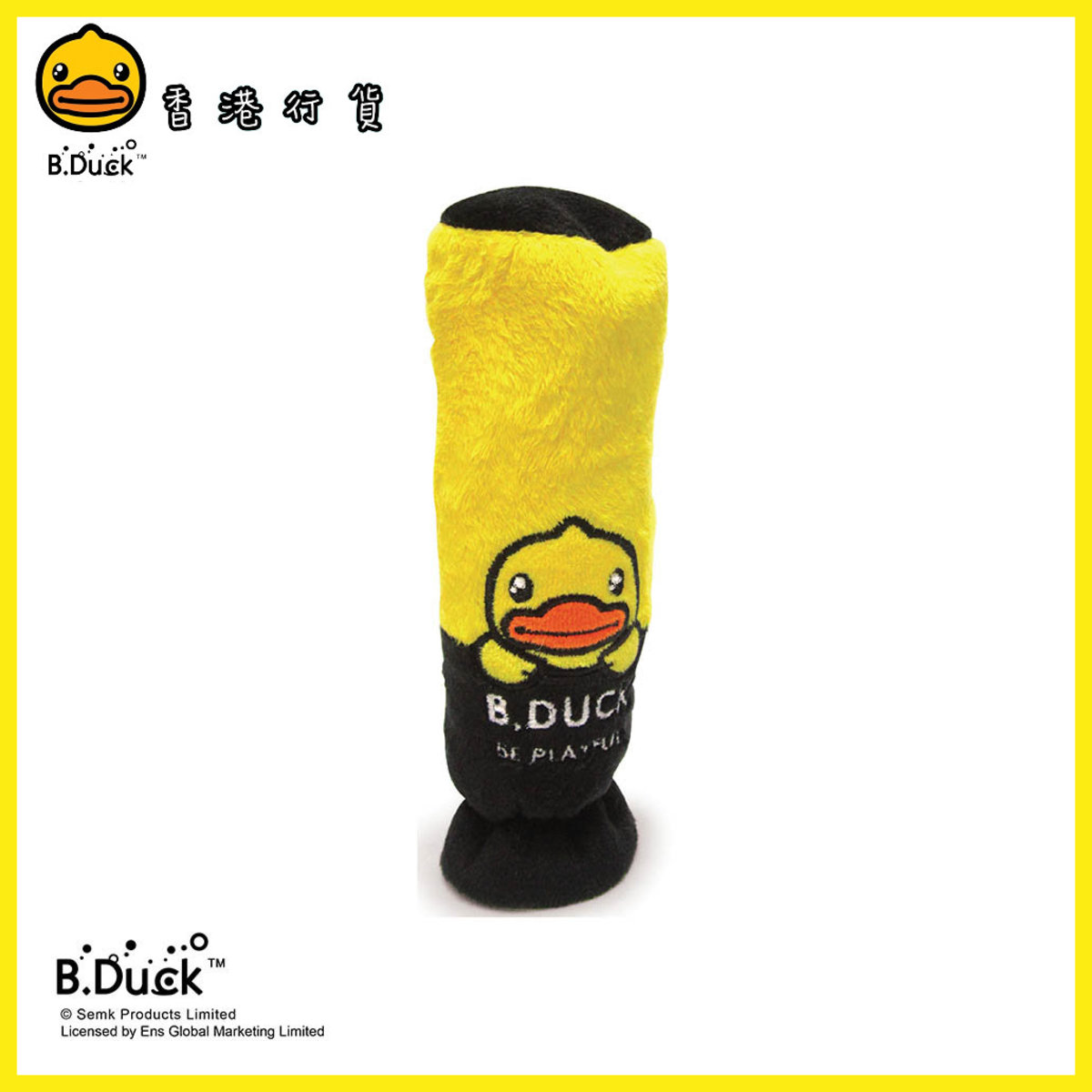 B.Duck Handbrake Cover