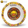 B.Duck Kids Tableware Set (Donut)