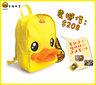 B.Duck 鴨仔兒童3D背囊 30cm Kids Backpack (送Buffy 小鴨妹妹八達通套1件)