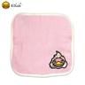 B.Duck 鴨仔手巾套裝(黃鴨&奶油)Handkerchief Set