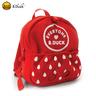 B.Duck 鴨仔兒童背囊(草莓)Kids Backpack
