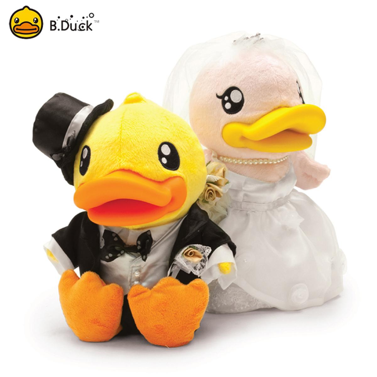 B.Duck 鴨仔結婚公仔 23cm Plush