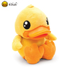 B.Duck 鴨仔3D鴨嘴公仔 38cm Plush