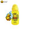 B.Duck 鴨仔運動水樽 (350ml) Sport Bottle