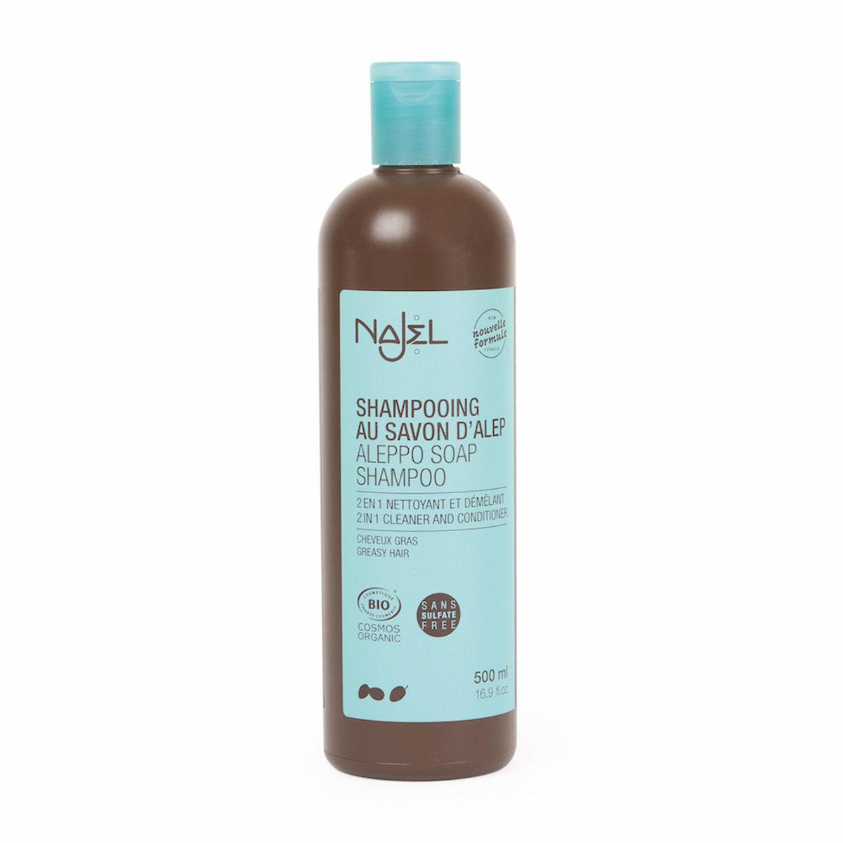 有機2合1洗髮水+護髮素 (油性髮質)(500ml)