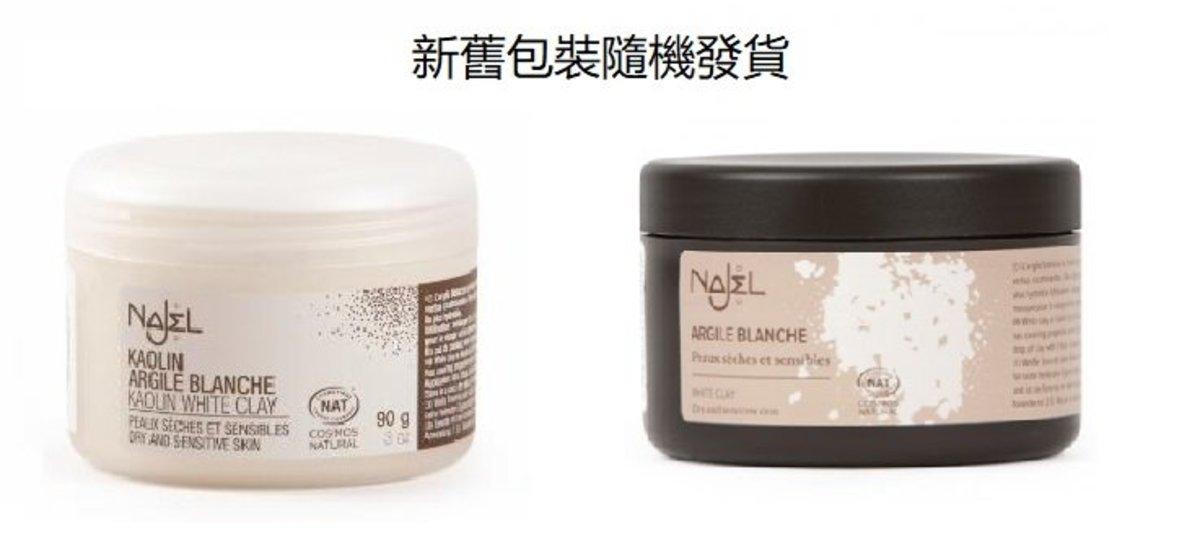 Natural White Clay Powder