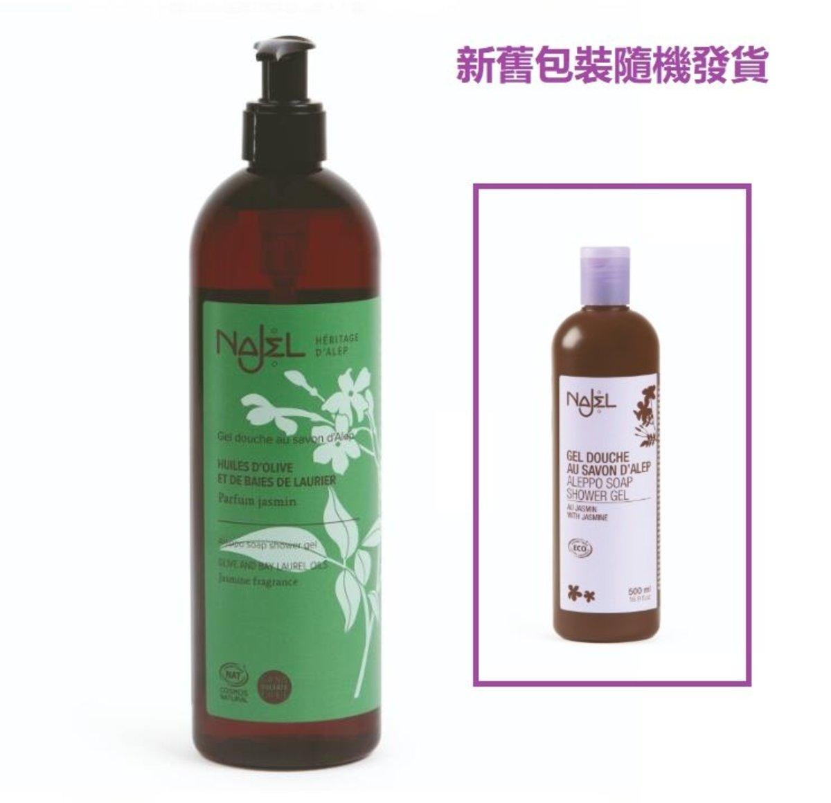 天然有機茉莉沖涼液(500ml)