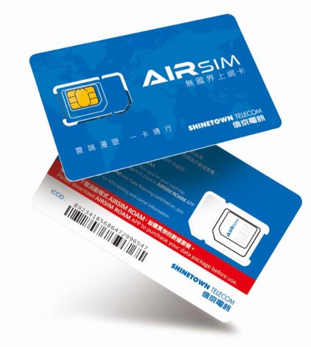 無國界上網卡 - 覆蓋全球130+地區可循環使用(面值HK$100)