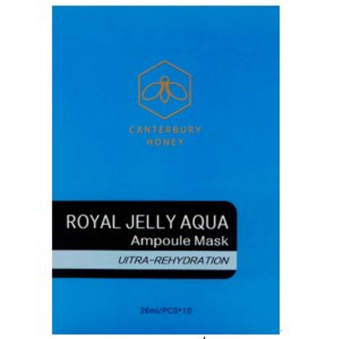 皇家蜂王漿超級保濕面膜 (10pcs)