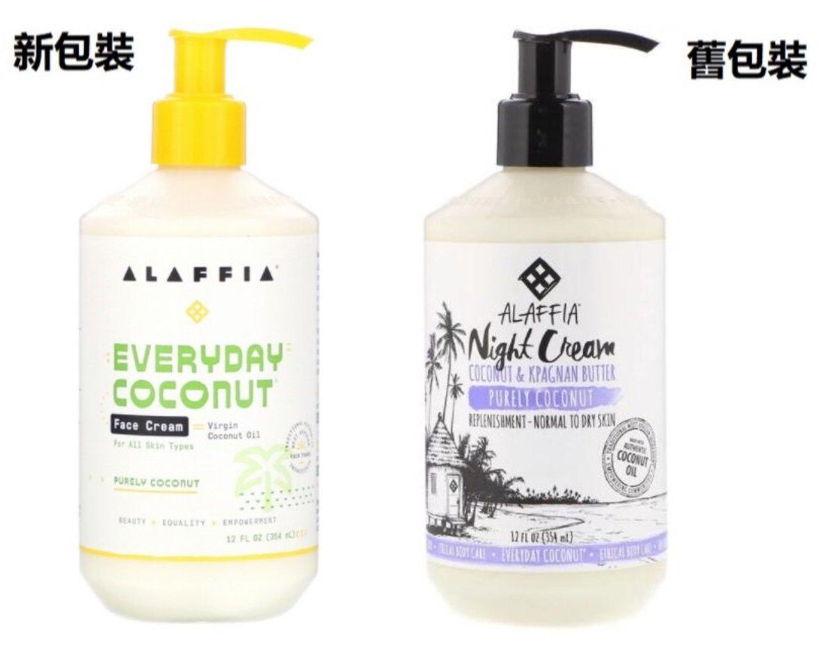 Alaffia, Night Cream, Purely Coconut, 12 fl oz (354 ml) [Parallel Import]