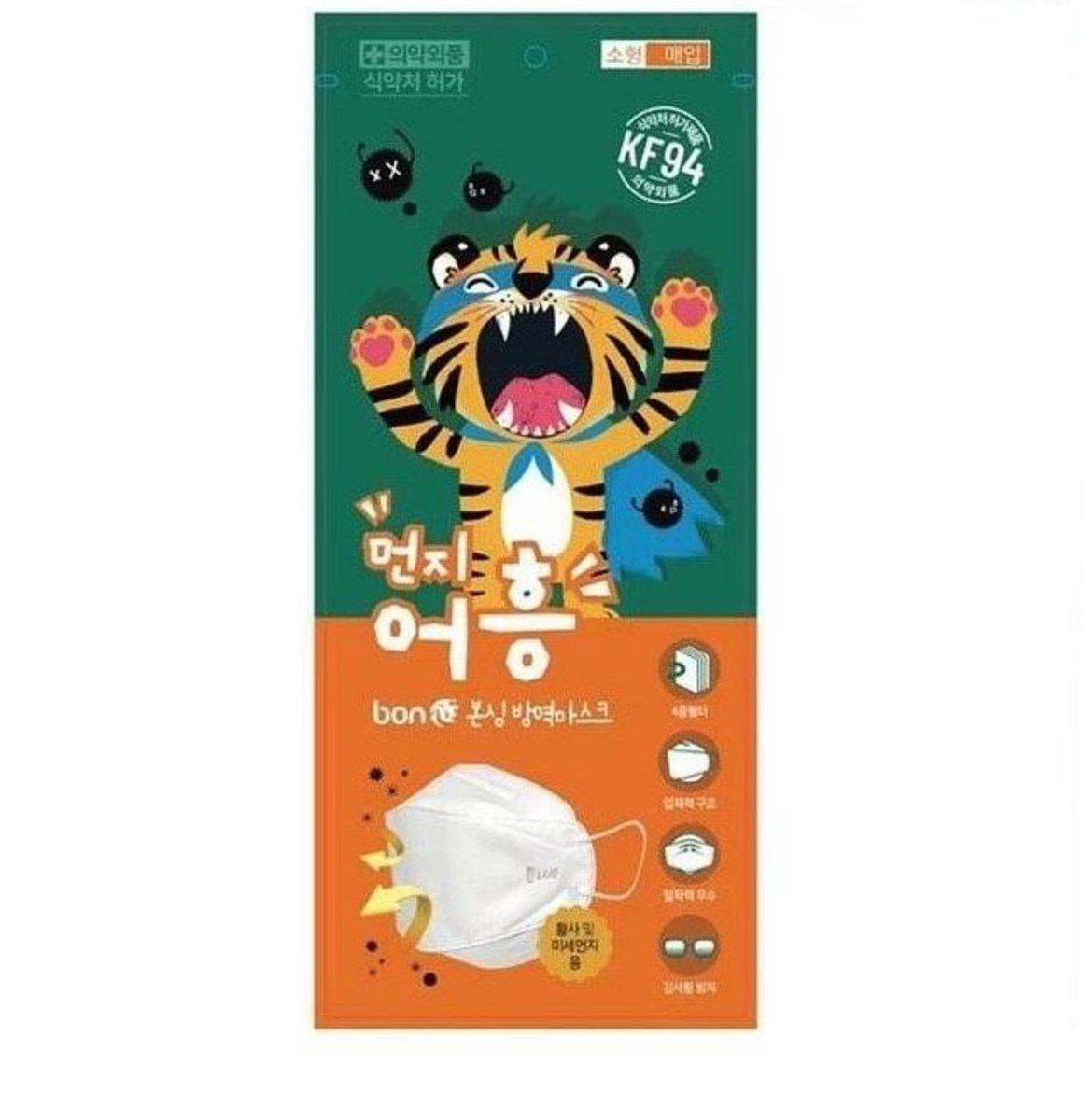 BON {韓國製}KF94四層專業級防疫立體口罩(兒童白色)-醫療級防護標準
