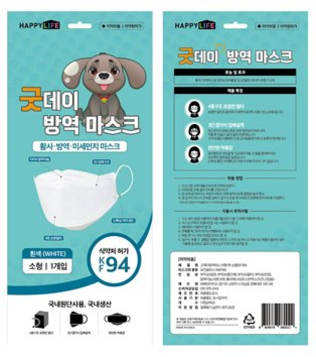 【Made in Korea】KF94 4-layer three-dimensional masks individually packaged (1 pc/pack) kid use white