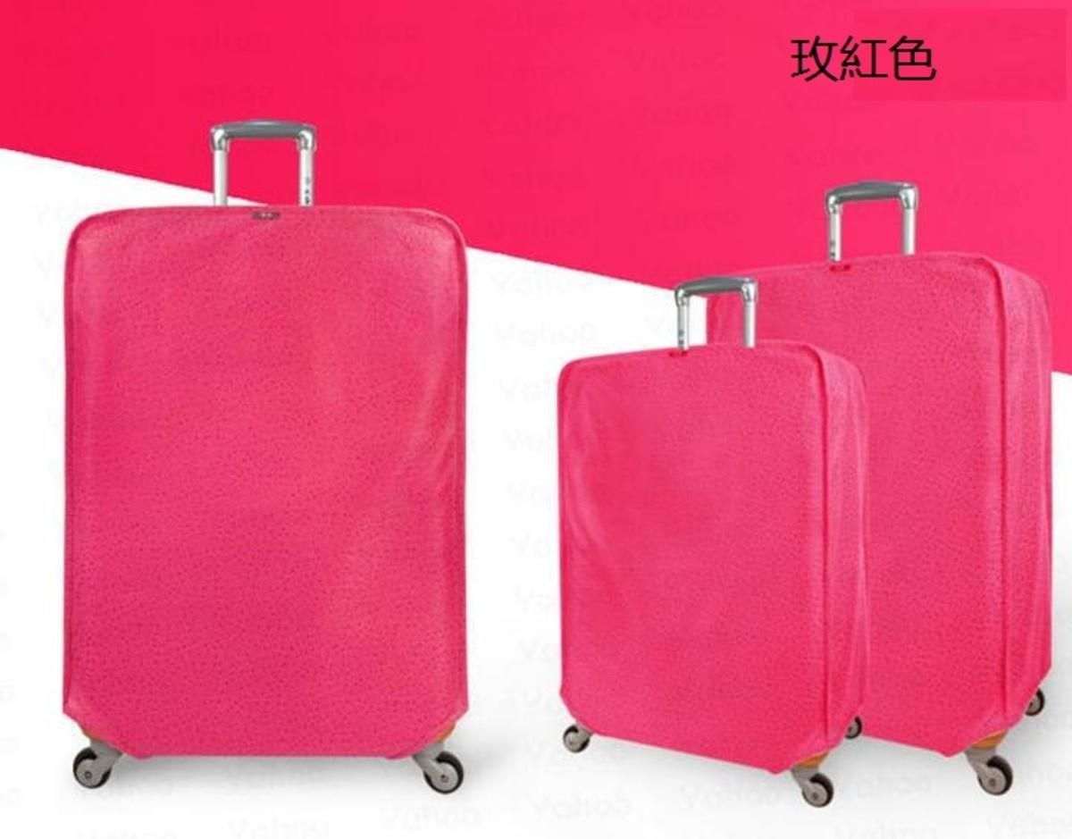 20寸行李保護套(玫紅色)