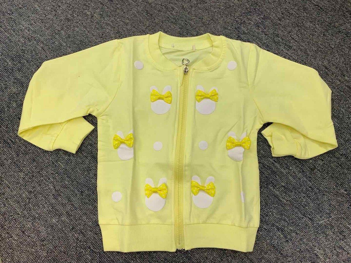 cotton girls jacky yellow