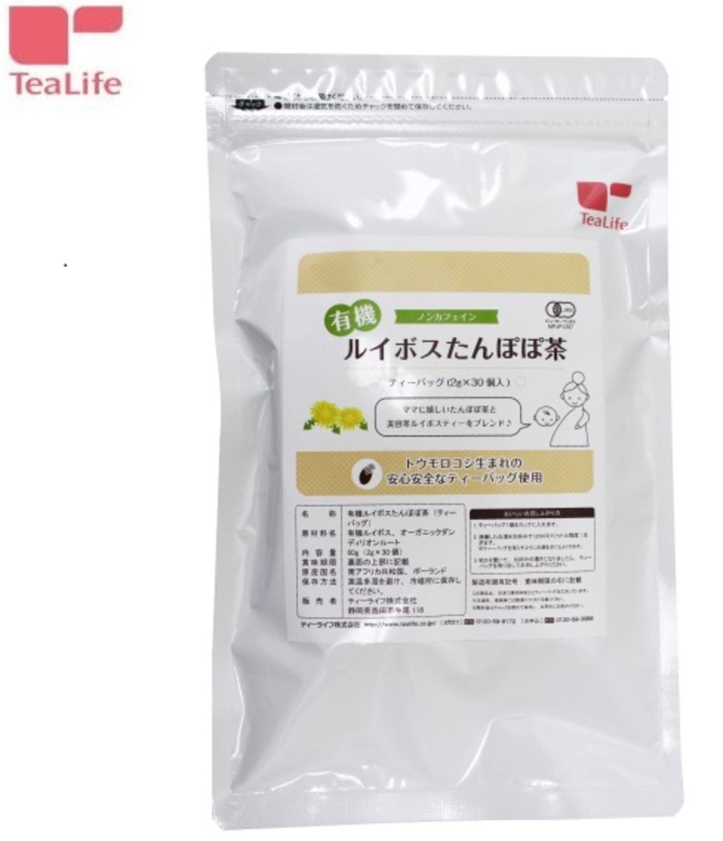 有機蒲公英南非國寶茶 60g (2gx30pcs)