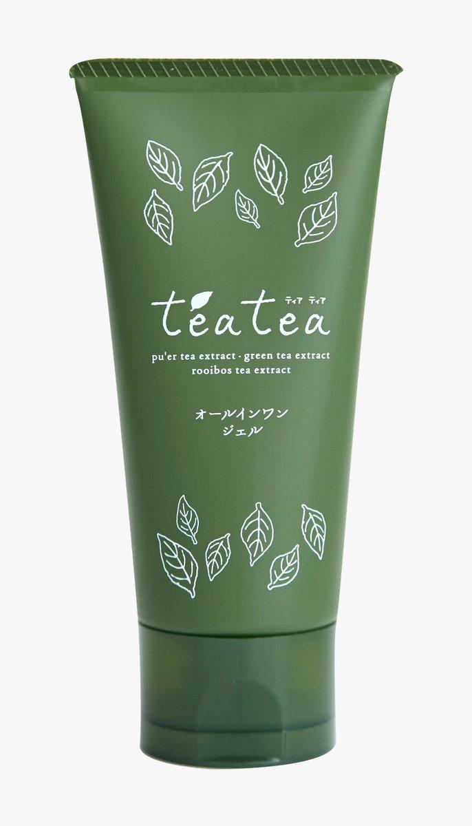 TeaTea 綠茶真萃保濕全效美肌保濕凝膠精華  (草本配方)-80g