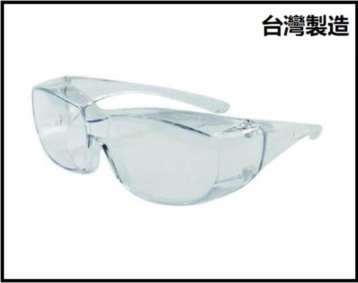 台灣製造-防飛沫-多功能護目眼鏡(透明)