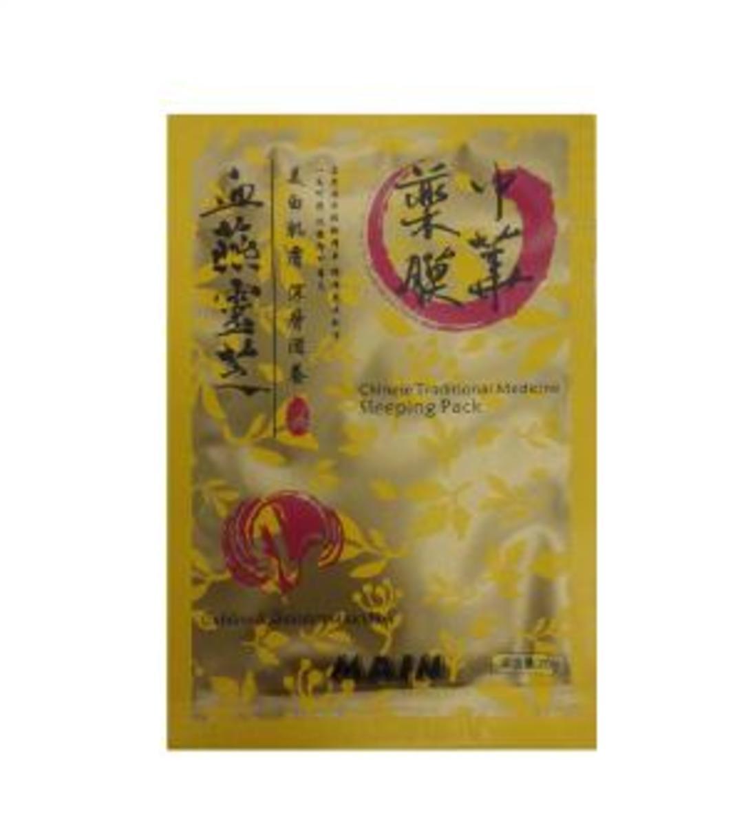 中華藥膜(血燕靈芝睡眠面膜 - 新版袋)  20g