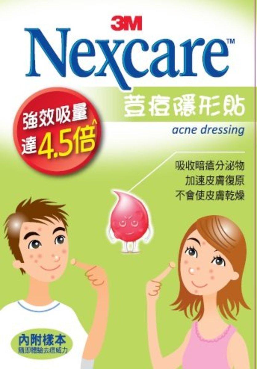 3M Nexcare 荳痘隱形貼(免費試用庒)