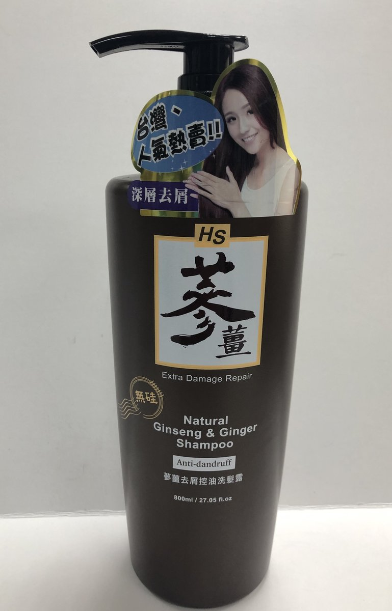 Honey Sweet Natural Ginseng & Ginger Shampoo (Anti-dandruff) 800ml