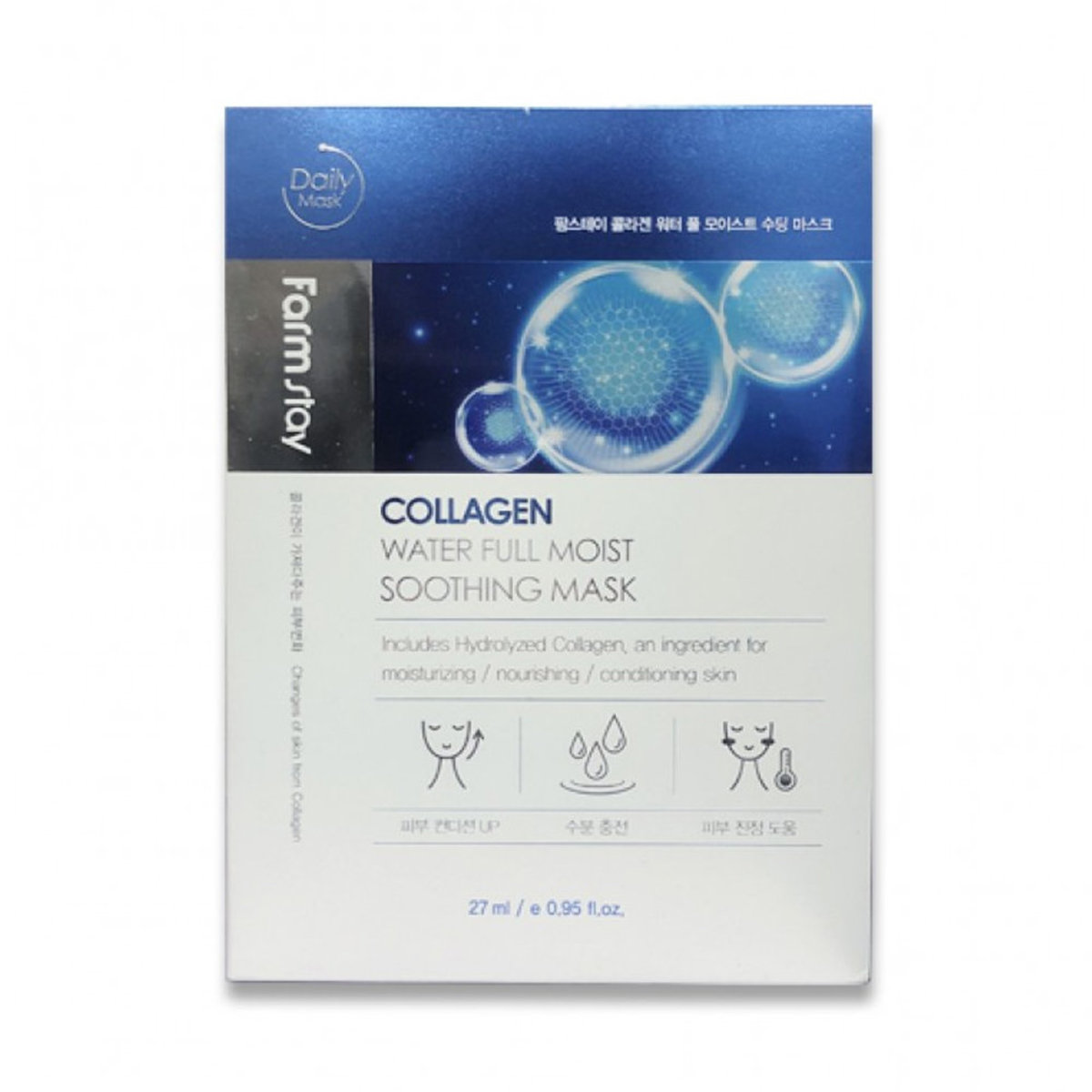 Collagen Water Full Moist Soothing Mask(10pcs/box)