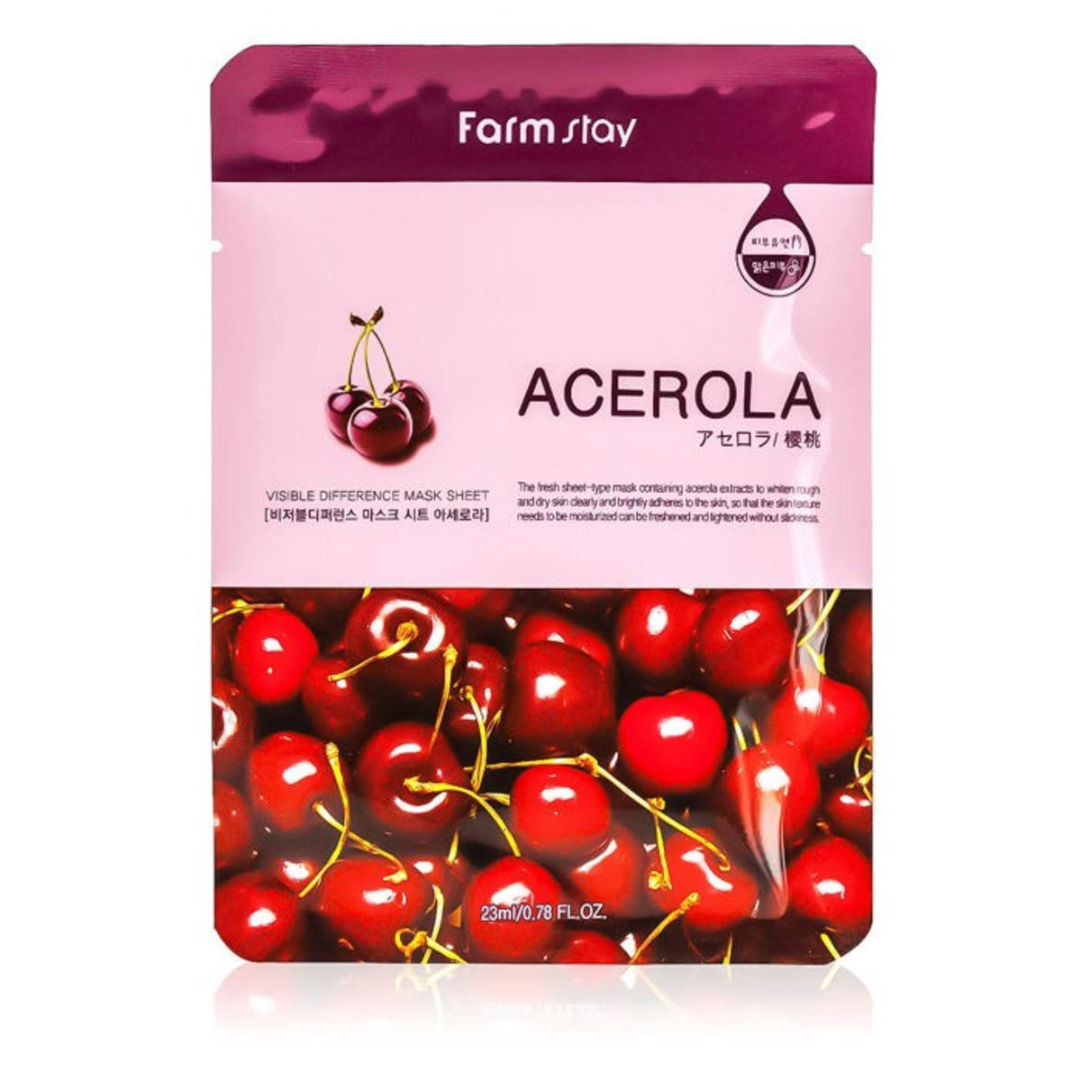 Visible Difference Mask Sheet (Acerola) (10PCS)(ref:65194)