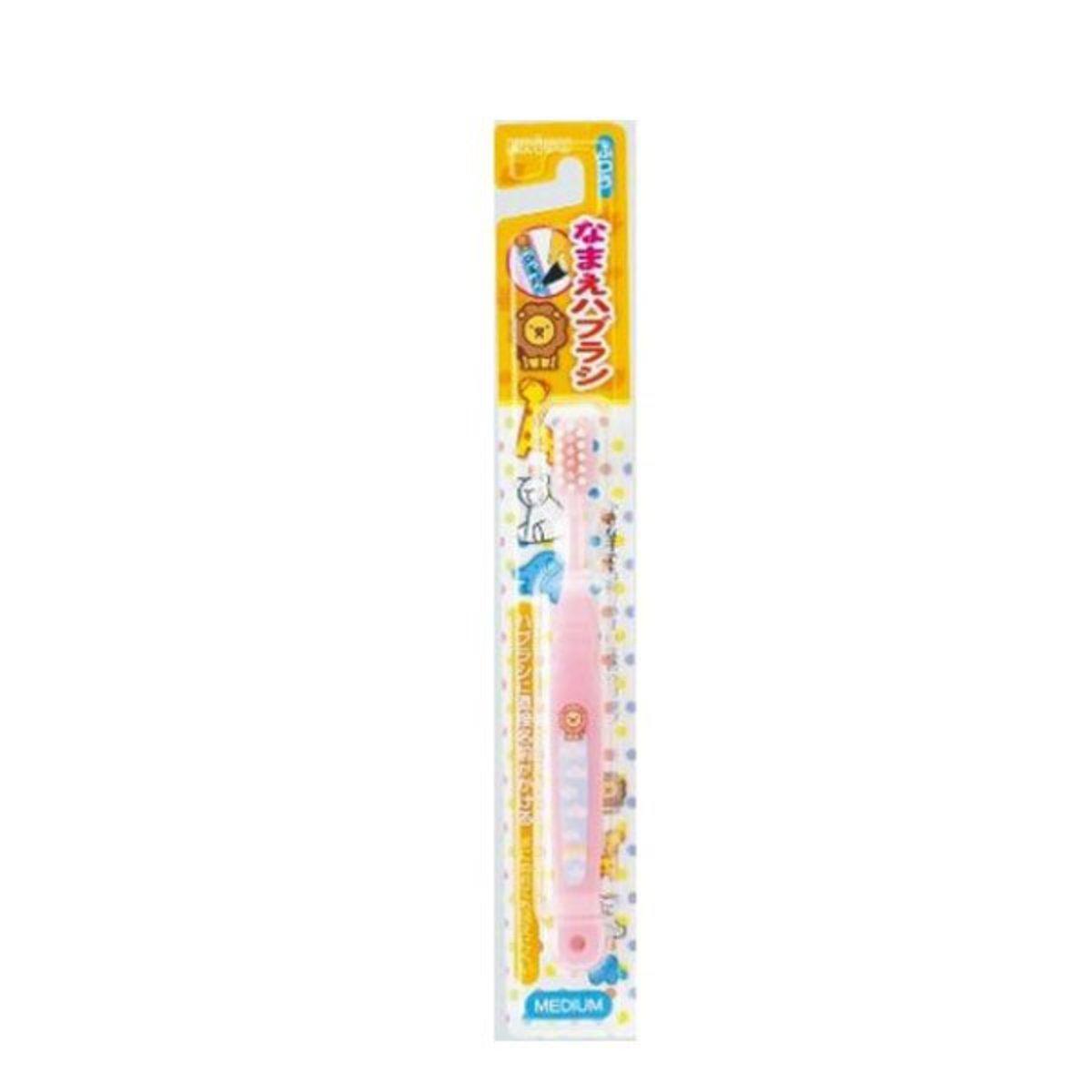 name toothbrush (medium)