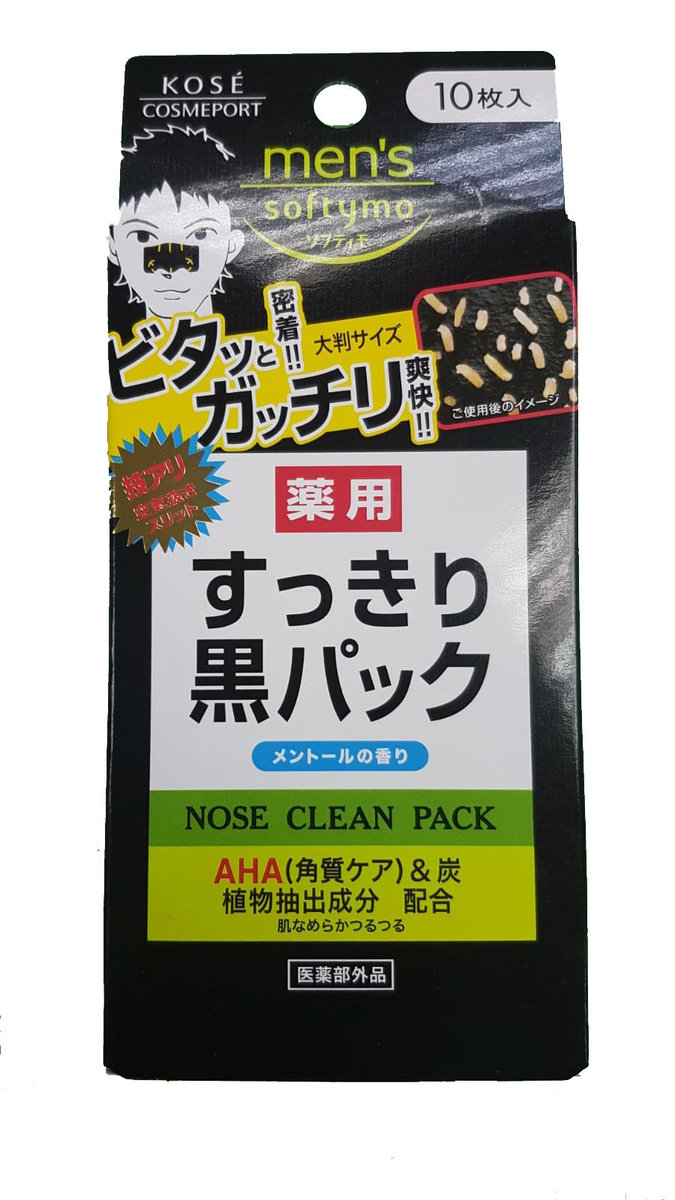 Softymo Men's Nose Clean Pack black (10 pcs) [Parallel Imports]