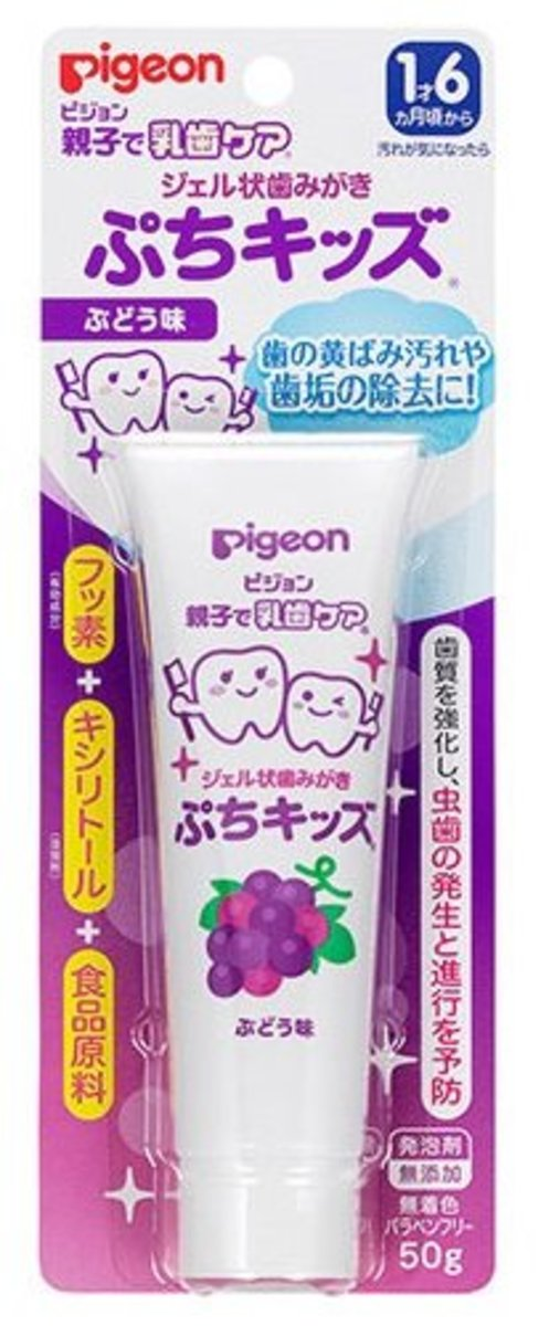 Gel-formed Toothpaste For Kids (Grape) 50g [Parallel Imports]