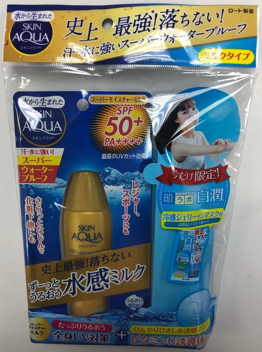Skin Aqua UV Super Moisture Milk SPF50+ PA++++ (Free Whitening Moisturizing Mask 1pcs)