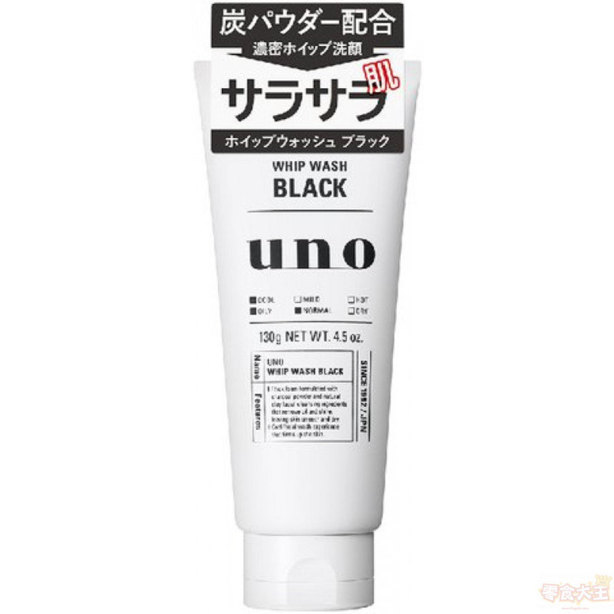 Uno Whip Wash (Black) 130g [Parallel Imports]