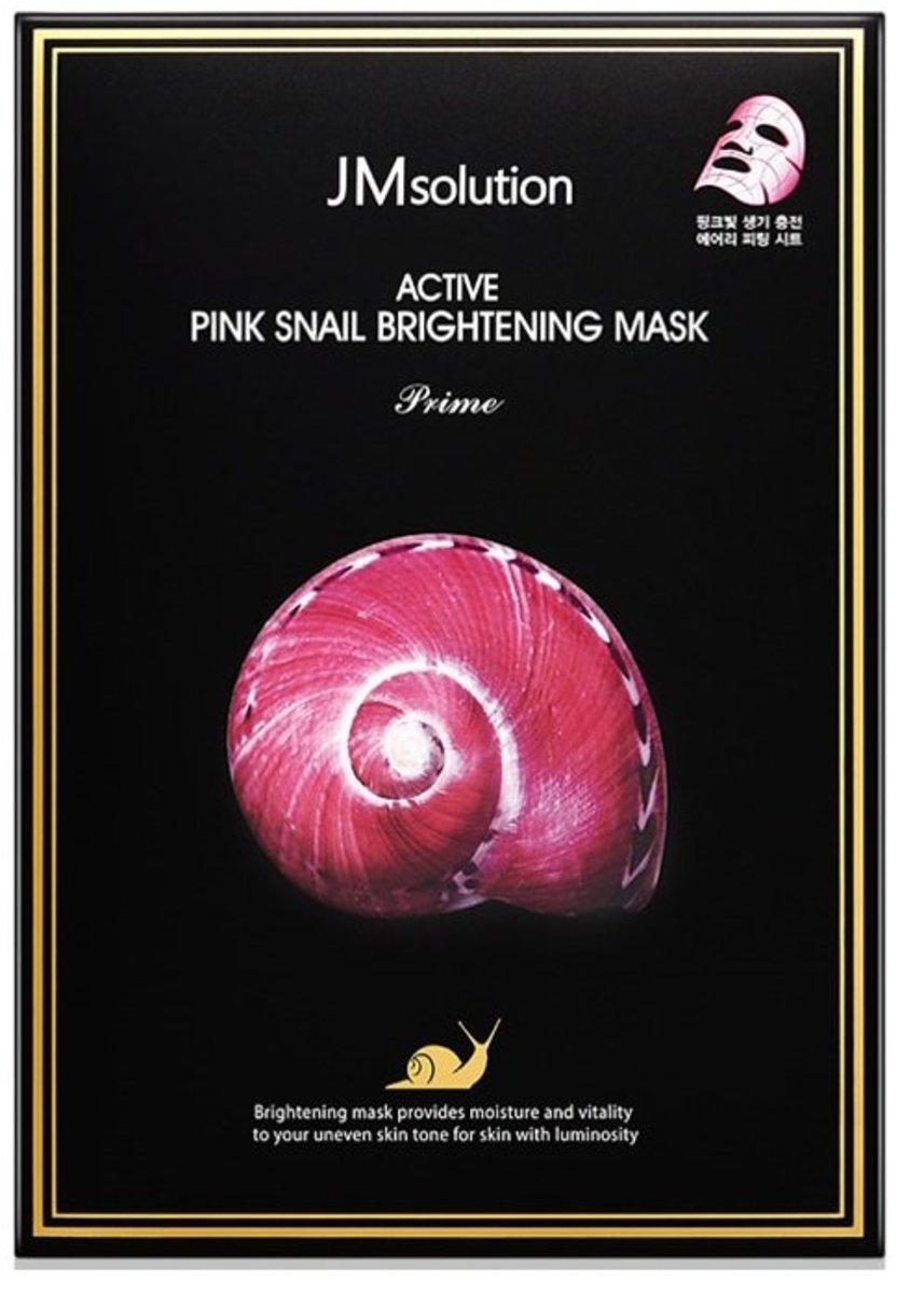 Active PINK SNAIL BRIGHTENING Mask(10pcs)