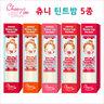 Choonee (媝妮)- 水漾多彩潤唇膏(紅番石榴)3.8g