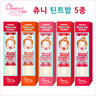 Choonee-Water Lip Tint Balm(Raspberry) 3.8g