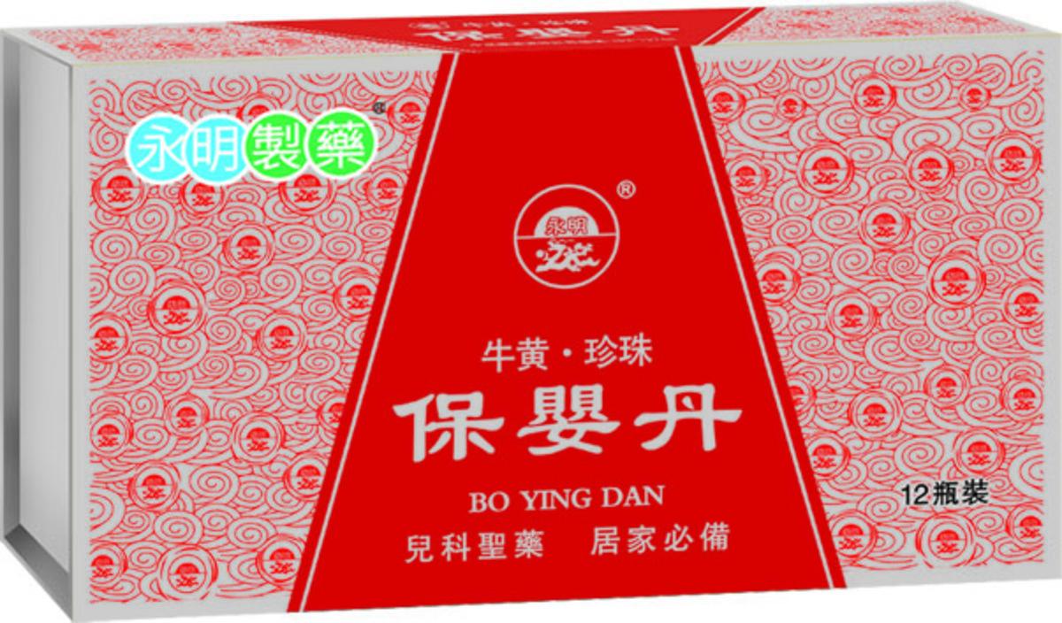 BO YING DAN(12 Bottles/Box)