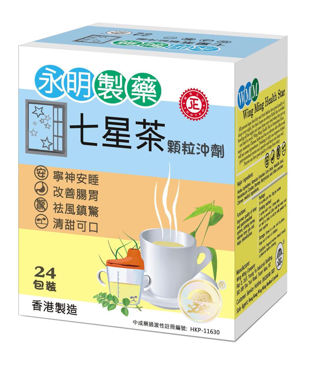 七星茶顆粒沖劑(24包/盒)