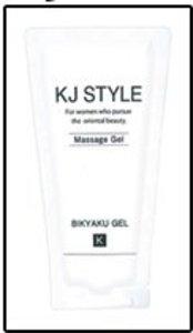 KJ STYLE Bikyaku Gel 5ML*3pcs