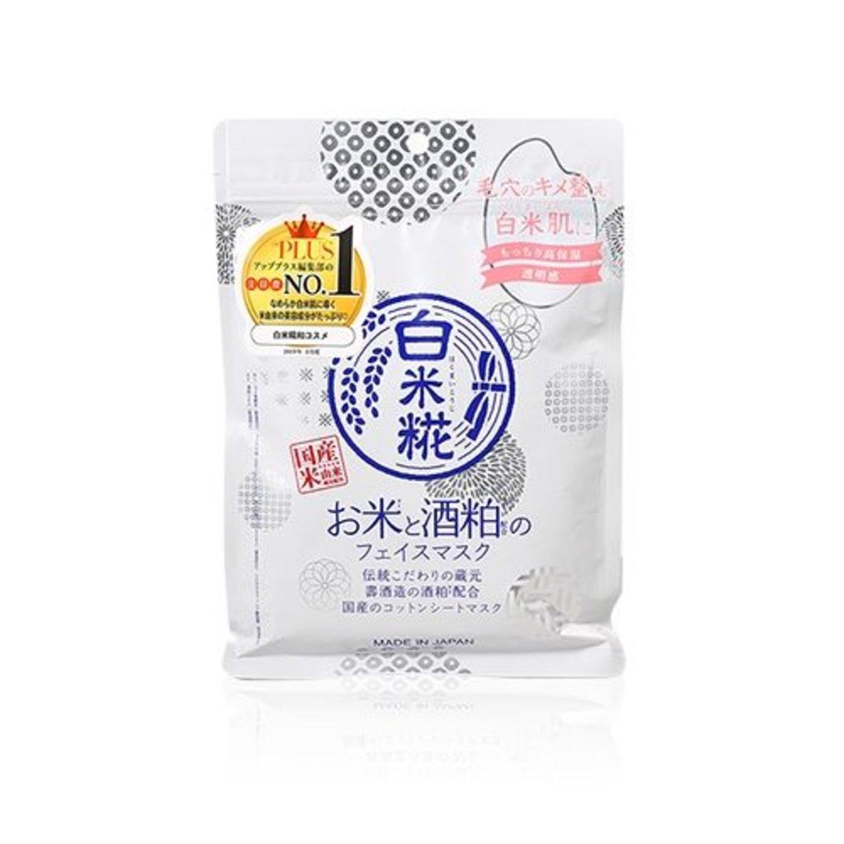 White Rice Sauce Face Mask